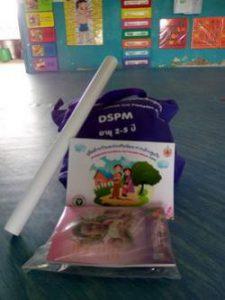 โครงการส่งเสริมพัฒนาการและการเรียนรู้ในเด็กและเด็กก่อนวัยเรียน