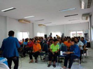 โครงการส่งเสริมการใช้สมุนไพรในชุมชน